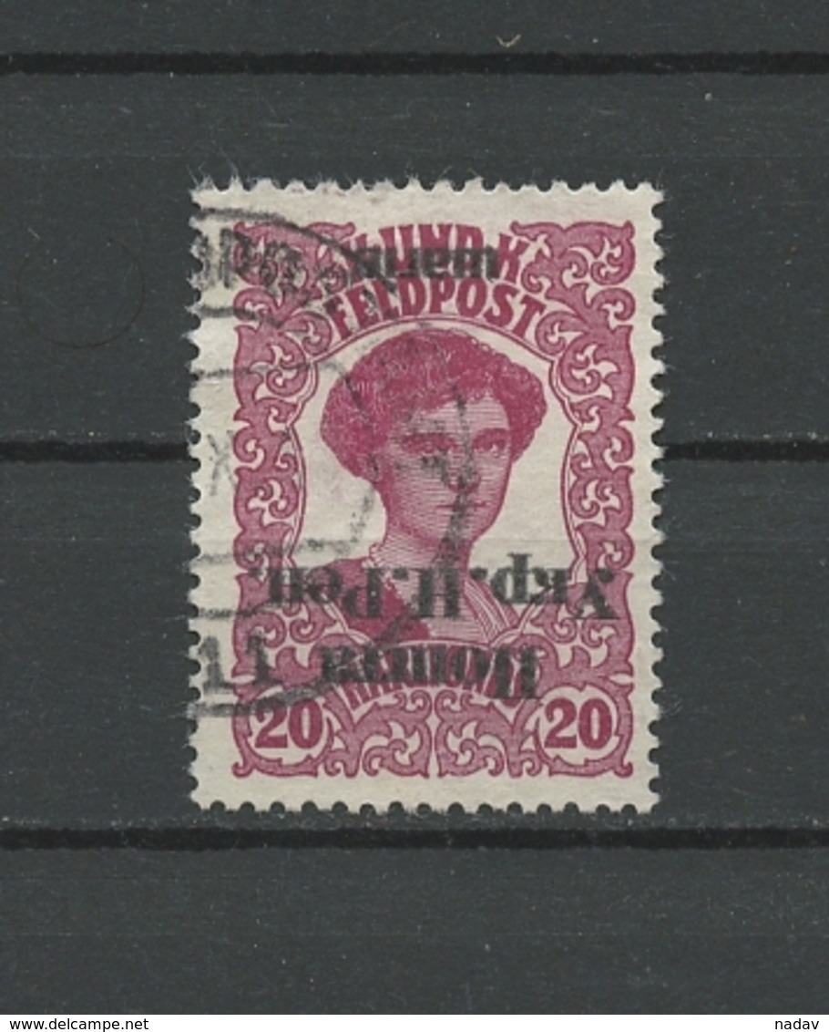 West Ukraine, 1919, Stanislau, Inverted Overprint, Used - Ukraine