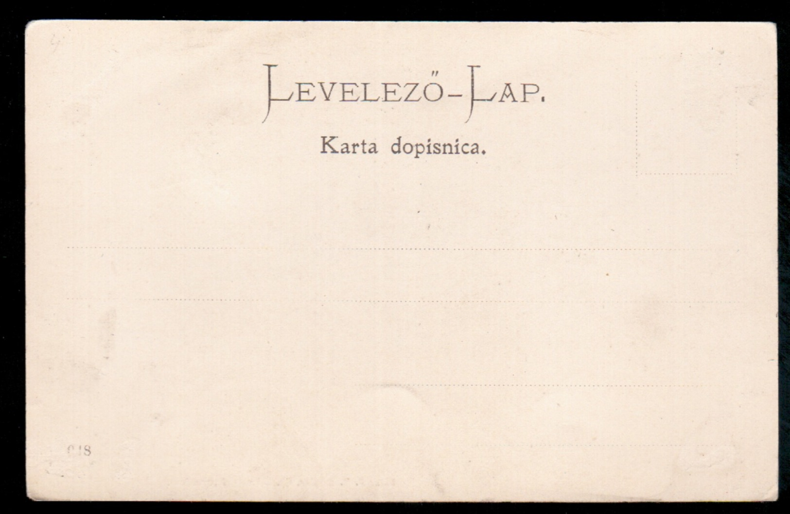 Lekenik - Sisak - Litho - 1900. - Croatia