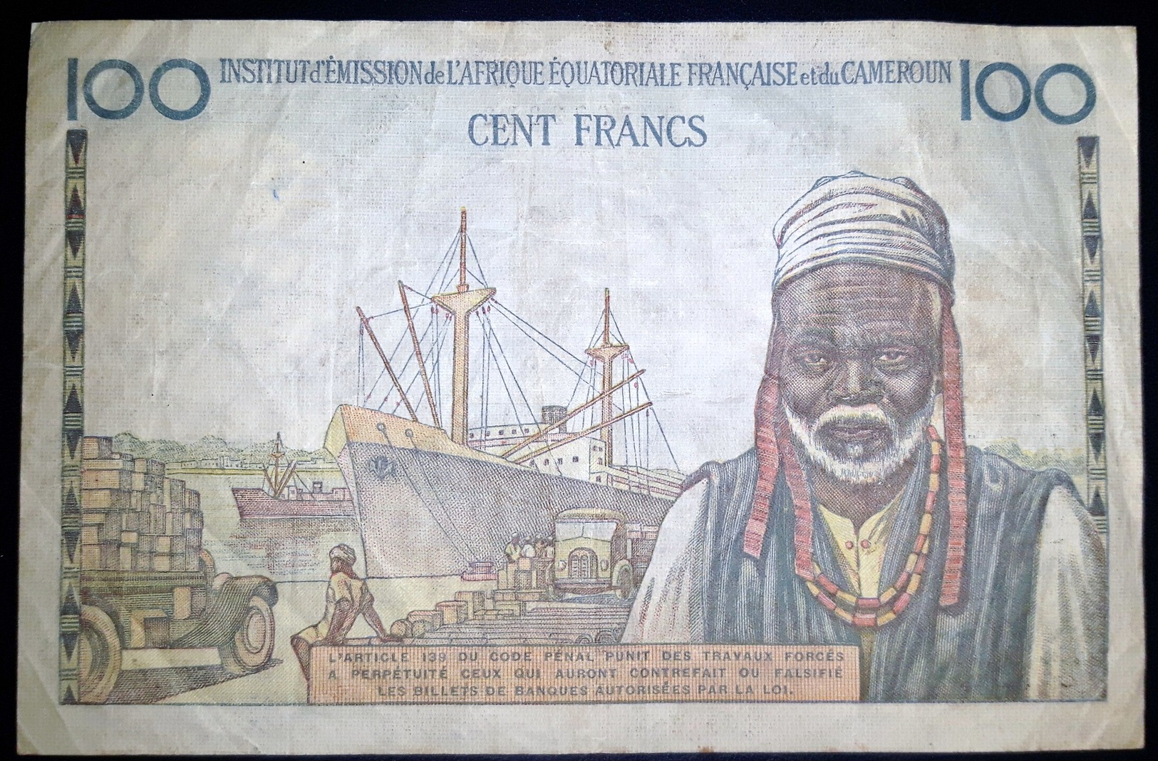 FRENCH EQUATORIAL AFRICA. CAMEROON 100 FRANCS 1957. PICK 32 - Banknotes
