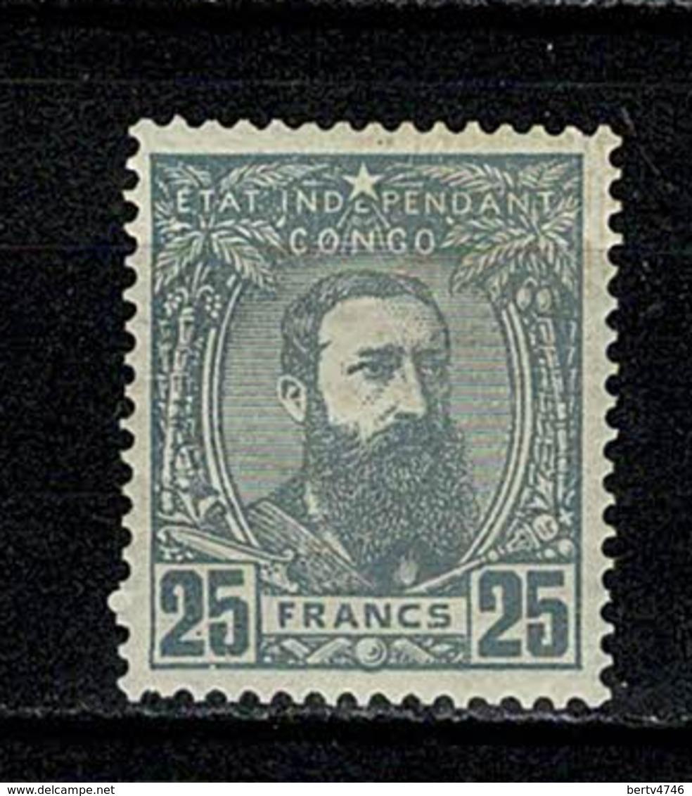 Belg. Congo/Congo Belge 1887 OBP/COB 8* MH (2 Scans) - 1884-1894 Précurseurs & Leopold II