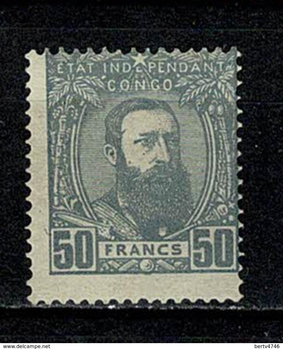 Belg. Congo/Congo Belge 1887 OBP/COB 10* MH (2 Scans) - Belgian Congo