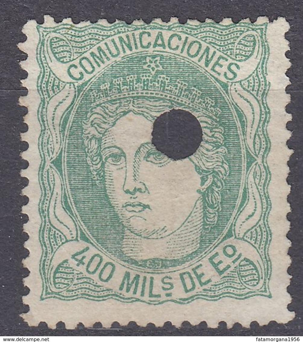 ESPAÑA - SPAGNA - SPAIN - ESPAGNE - 1870- Yvert 110, Non Gommato, Non Timbrato E Perforato. - Gebraucht