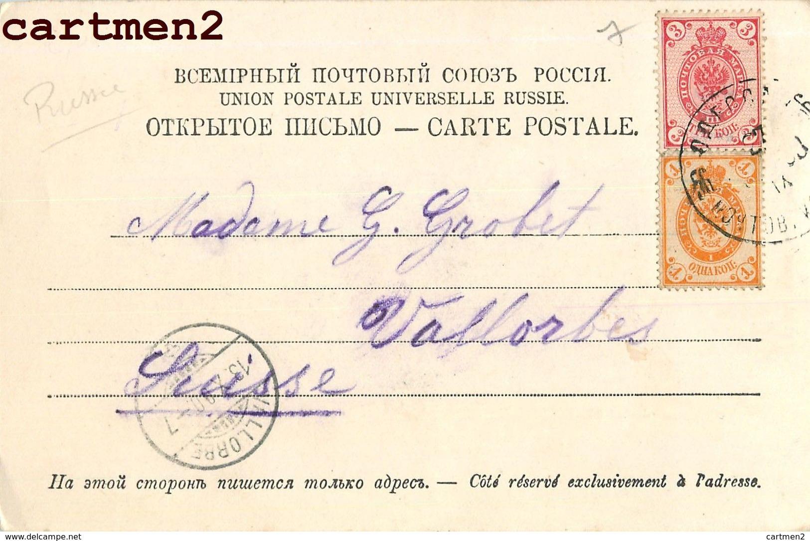 ODESSA LANGERON UKRAINE RUSSIE RUSSIA 1900 STENGEL § CO. - Ukraine