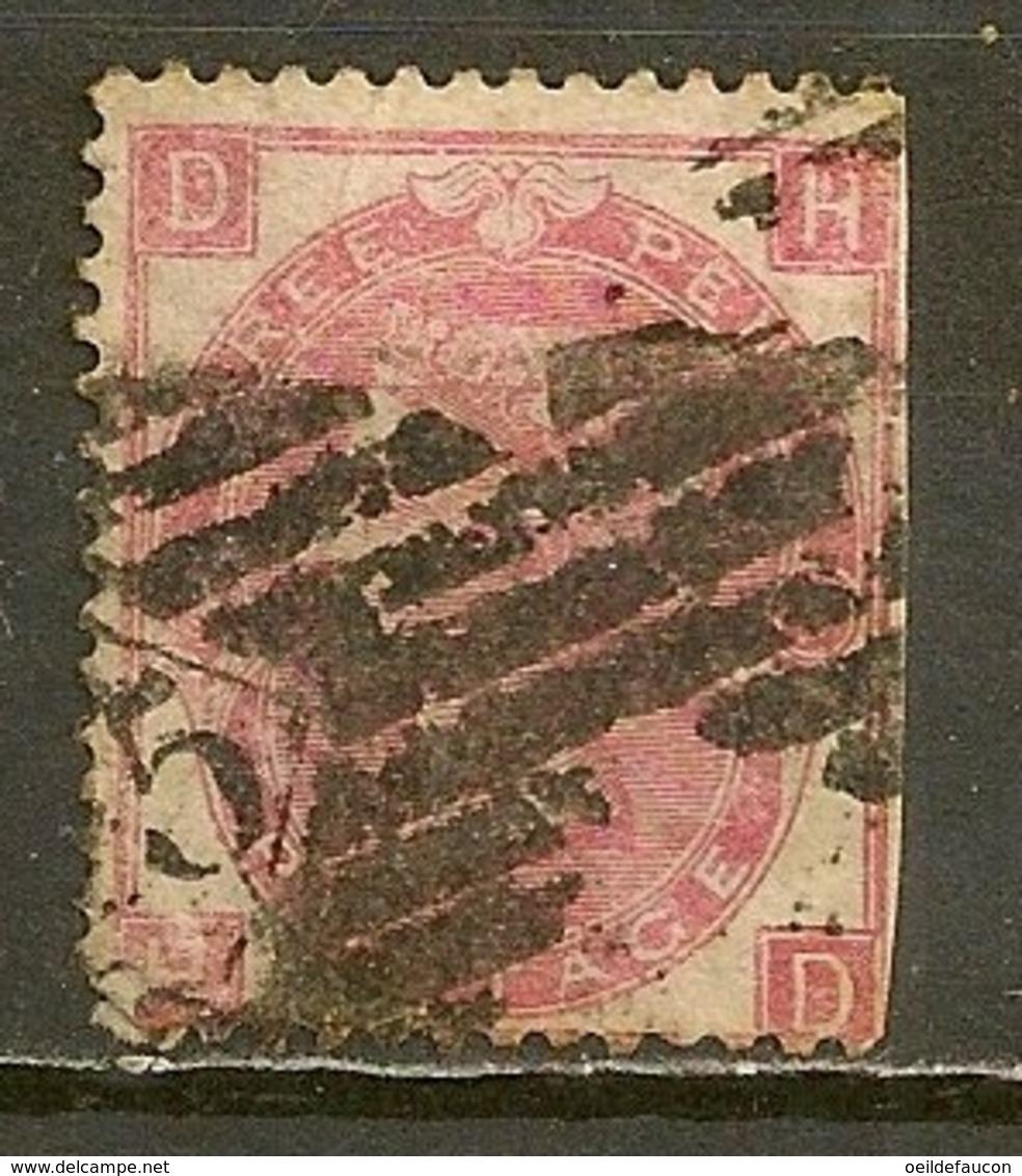 YVERT - 51dentelé Sur 3 Côtés - Used Stamps