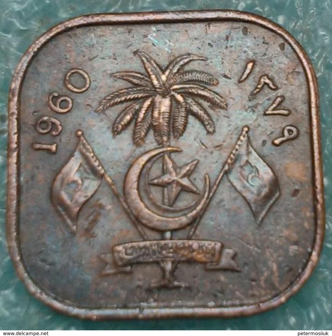 Maldives 2 Laari, 1380 (1960) -4546 - Maldive