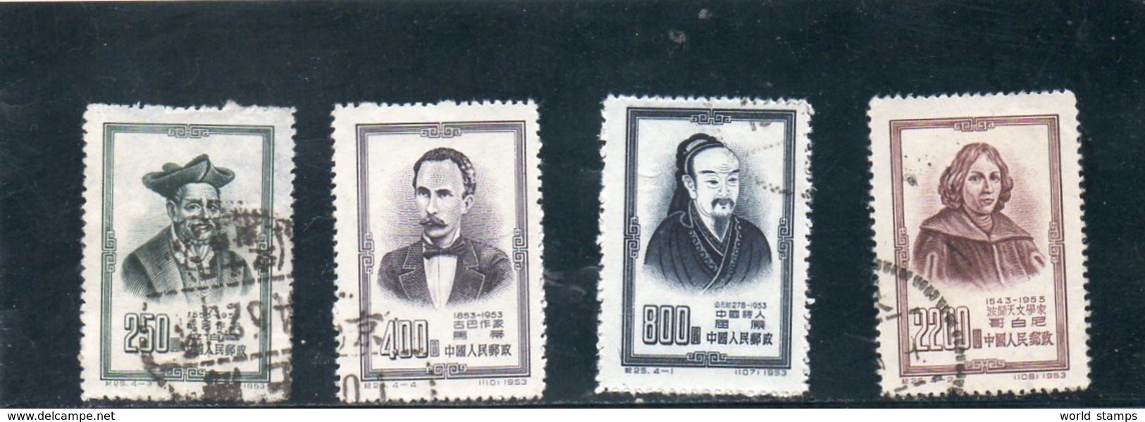 CHINE 1954 O - 1949 - ... République Populaire