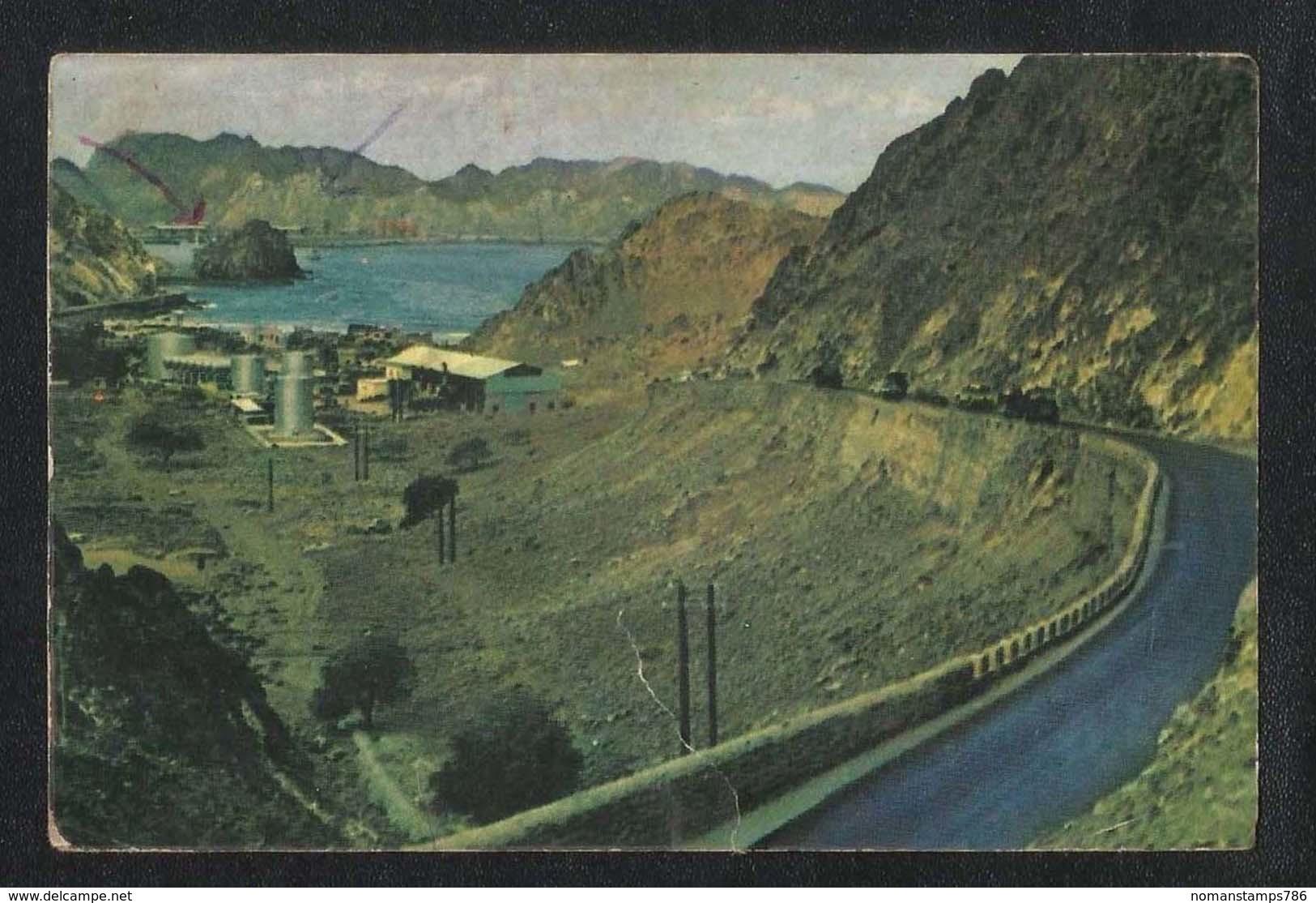 OMAN Picture Postcard Power Station Riyam Muscat View Card - Oman