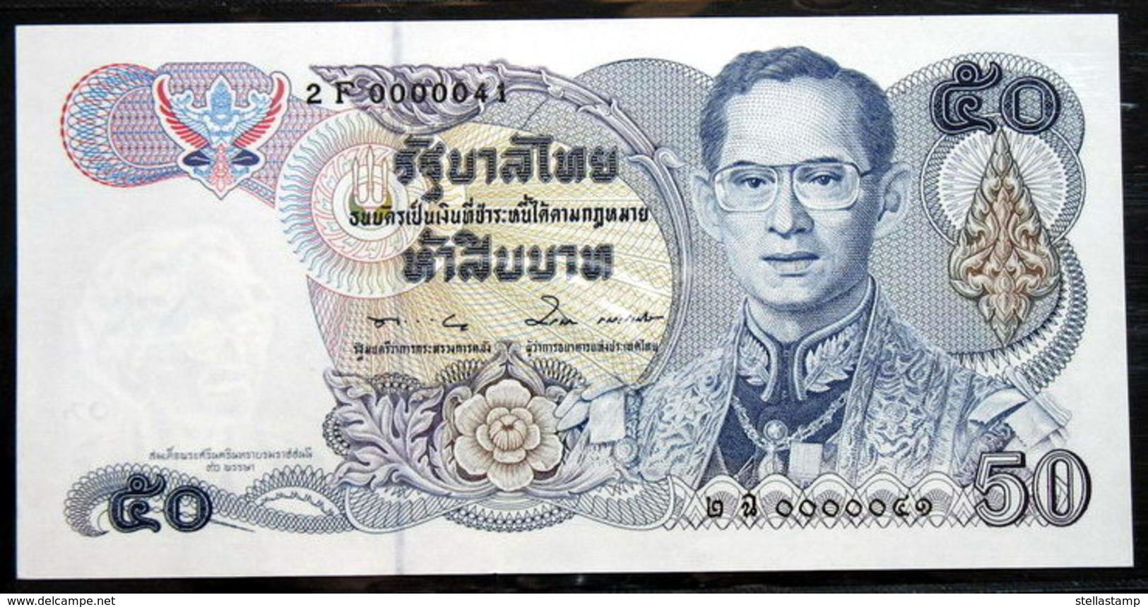 Thailand Banknote 50 Baht Series 13 P#94 90th HRH Princess Mother - Thailand