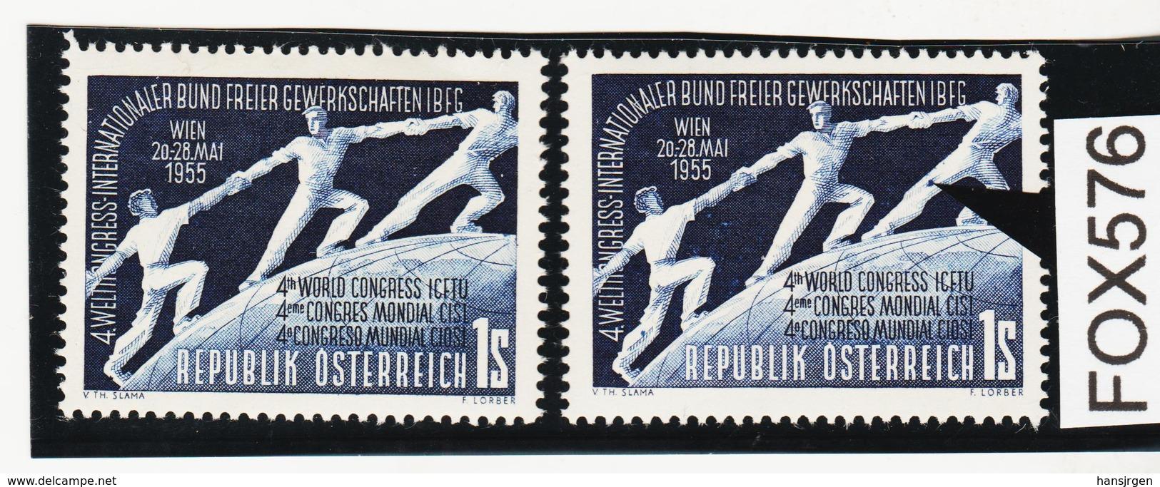 FOX576 ÖSTERREICH 1955 Michl 1018 PLATTENFEHLER FARBFLECK HOSE ** Postfrisch - Abarten & Kuriositäten