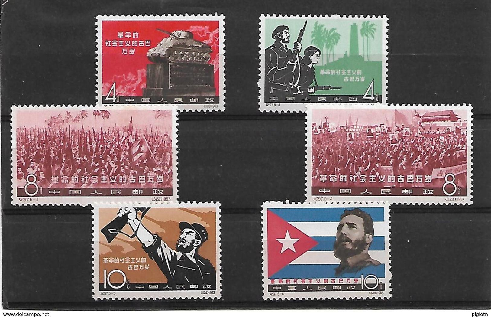 CINA012 - 1963 CINA STAMPS - 4° ANNIVERSARIO DELLA RIVOLUZIONE CUBANA - NUOVA! GOMMA INTEGRA PERFETTA ** - 1949 - ... Repubblica Popolare