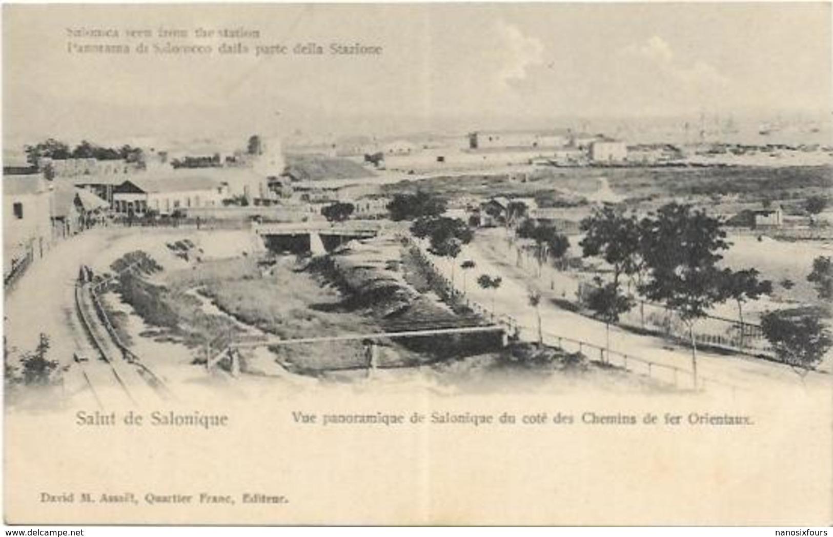 GRECE.  SALONIQUE.  COTE DES CHEMINS DE FER ORIENTAUX - Griekenland