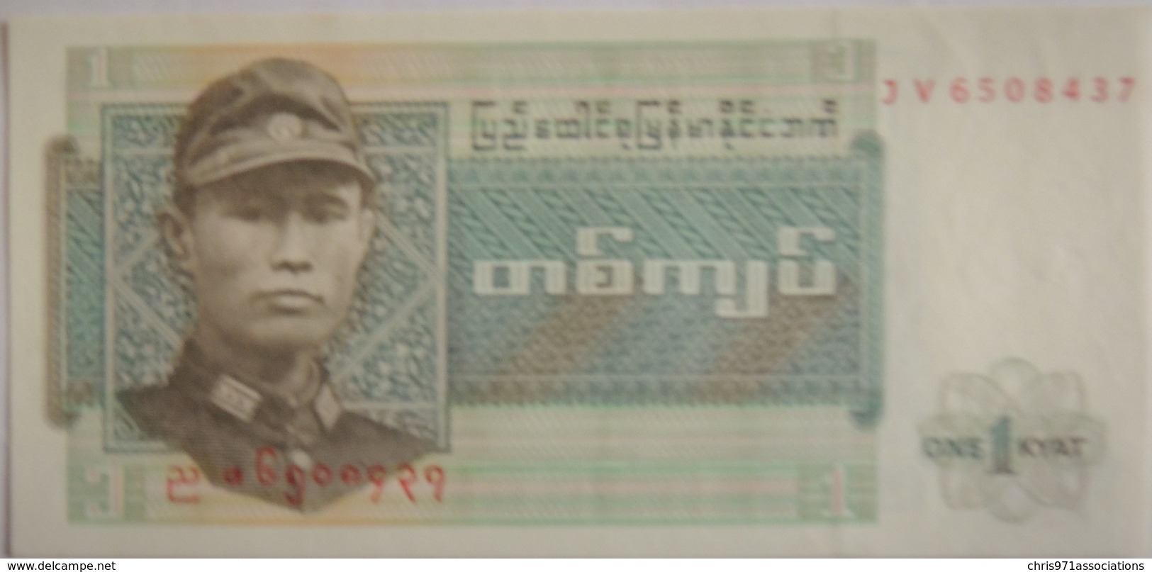 Billet De Myanmar (Birmanie) 1 Kyat Pick 56 Neuf/UNC - Myanmar