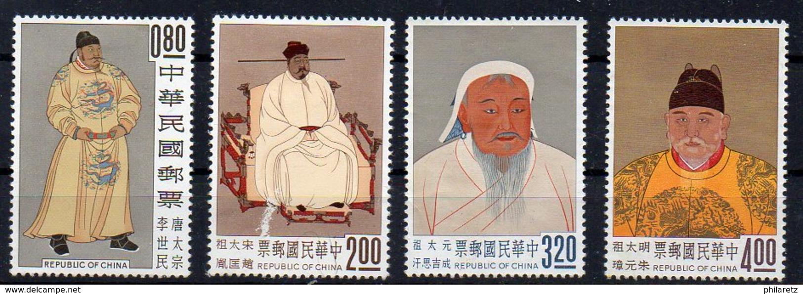 Formose (Taïwan) N° 419 à 422 Neufs (*) (neufs SANS Gomme) - Cote Neuf * : 210€ - 1945-... République De Chine