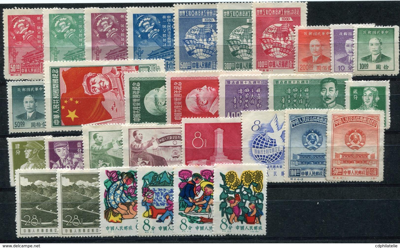 CHINE PETIT ENSEMBLE DE TIMBRES NEUFS SANS GOMME ANNEE 1949 A ... (réimpressions + Autres) - 1949 - ... République Populaire