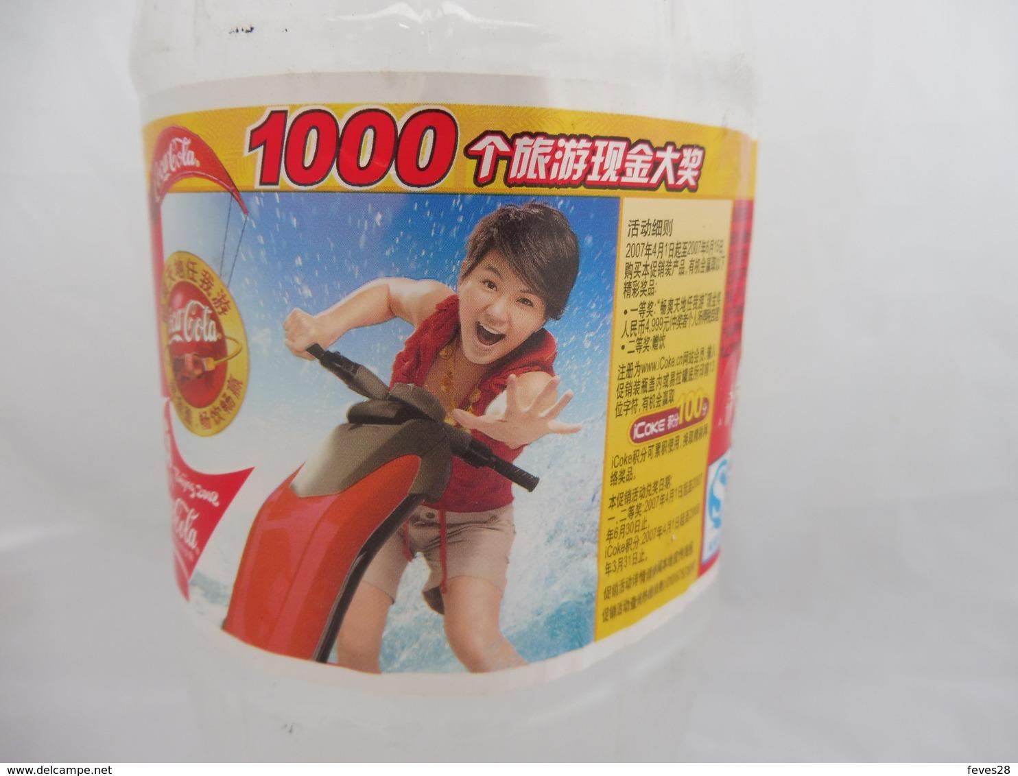 COCA COLA® BOUTEILLE PLASTIQUE VIDE CHINE 2007 1.25L - Bouteilles