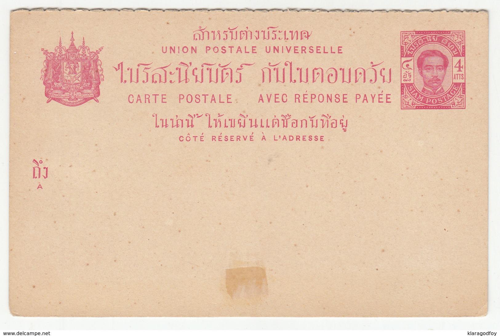 Siam Postal Stationery Reply Postcard - Only Halve B190510 - Siam