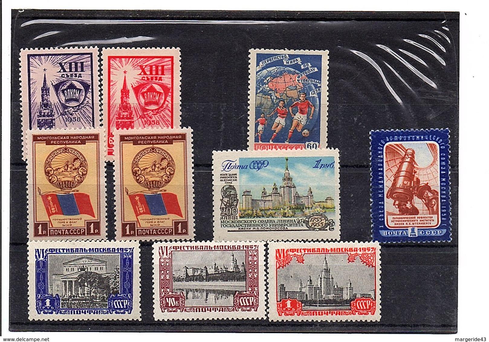 URSS LOT DE TIMBRES NEUFS - Lots & Kiloware (mixtures) - Max. 999 Stamps