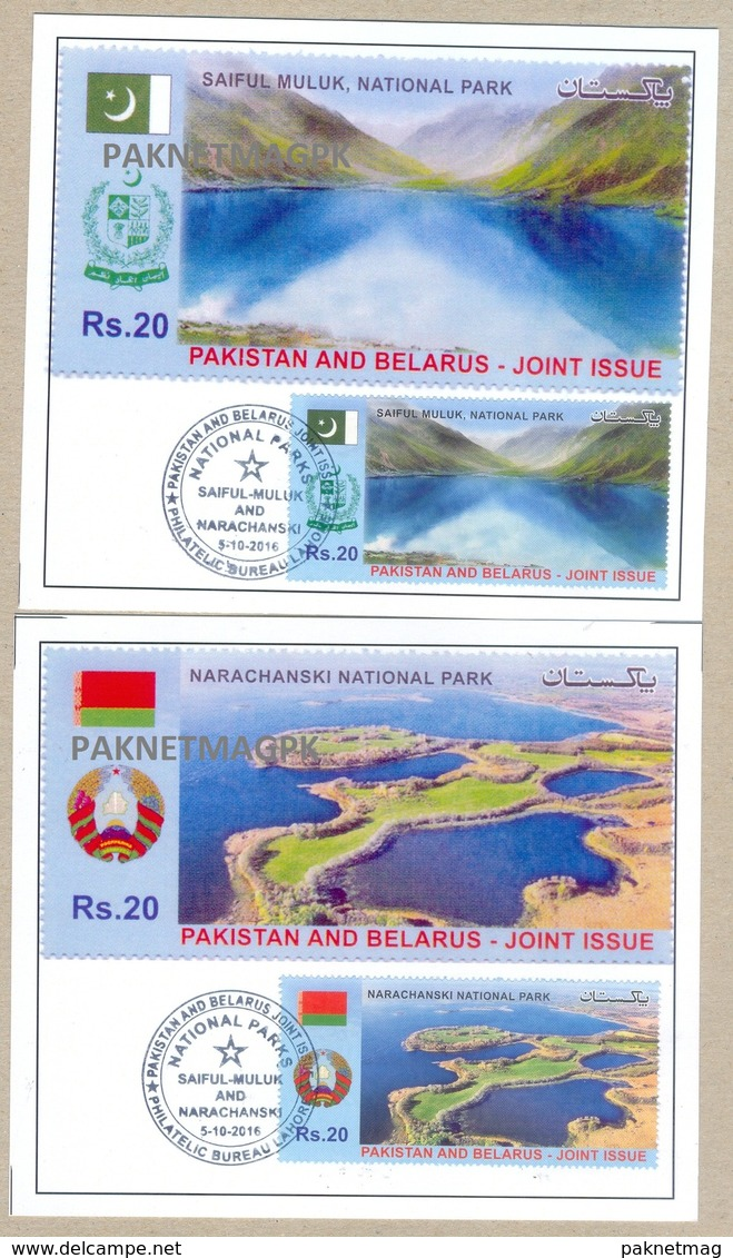 K1287- Pakistan 2016, Joint Issue With Belarus. Saif Ul Muluk & National Park - Joint Issues