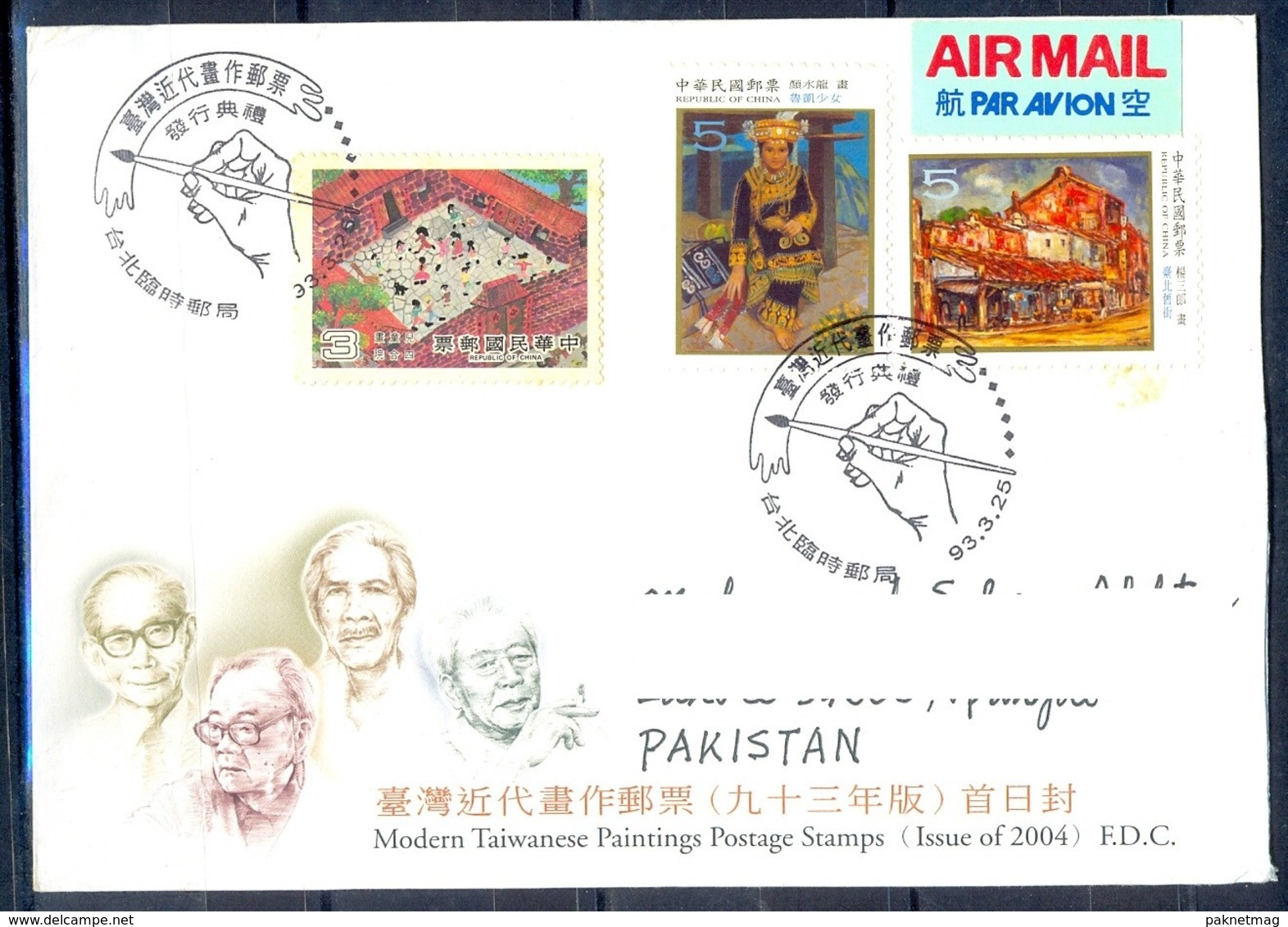 K845- Postal Used Cover. Posted From Taiwan China To Pakistan.  Painting. Building. - Taiwán (Formosa)