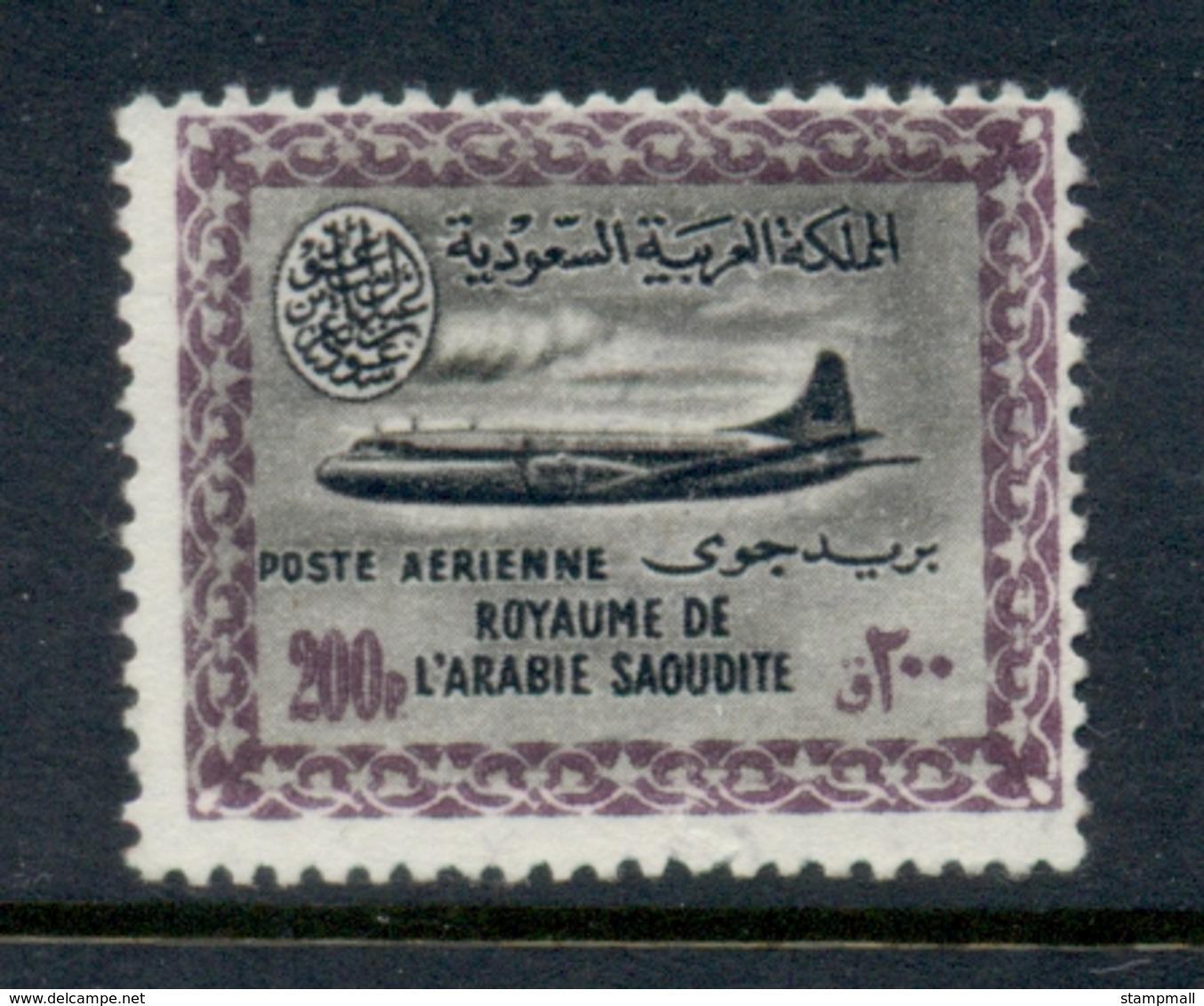 Saudi Arabia 1966 Air Mail 200p MNG - Saudi Arabia
