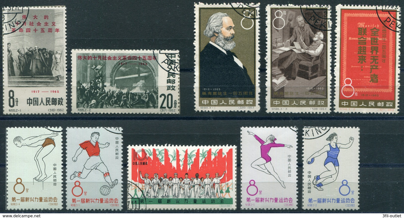 (Cina232) Cina Lotto Stamps - 1949 - ... People's Republic