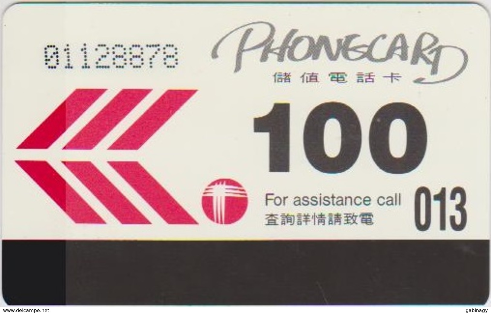 #09 - HONG KONG-07 - Hong Kong