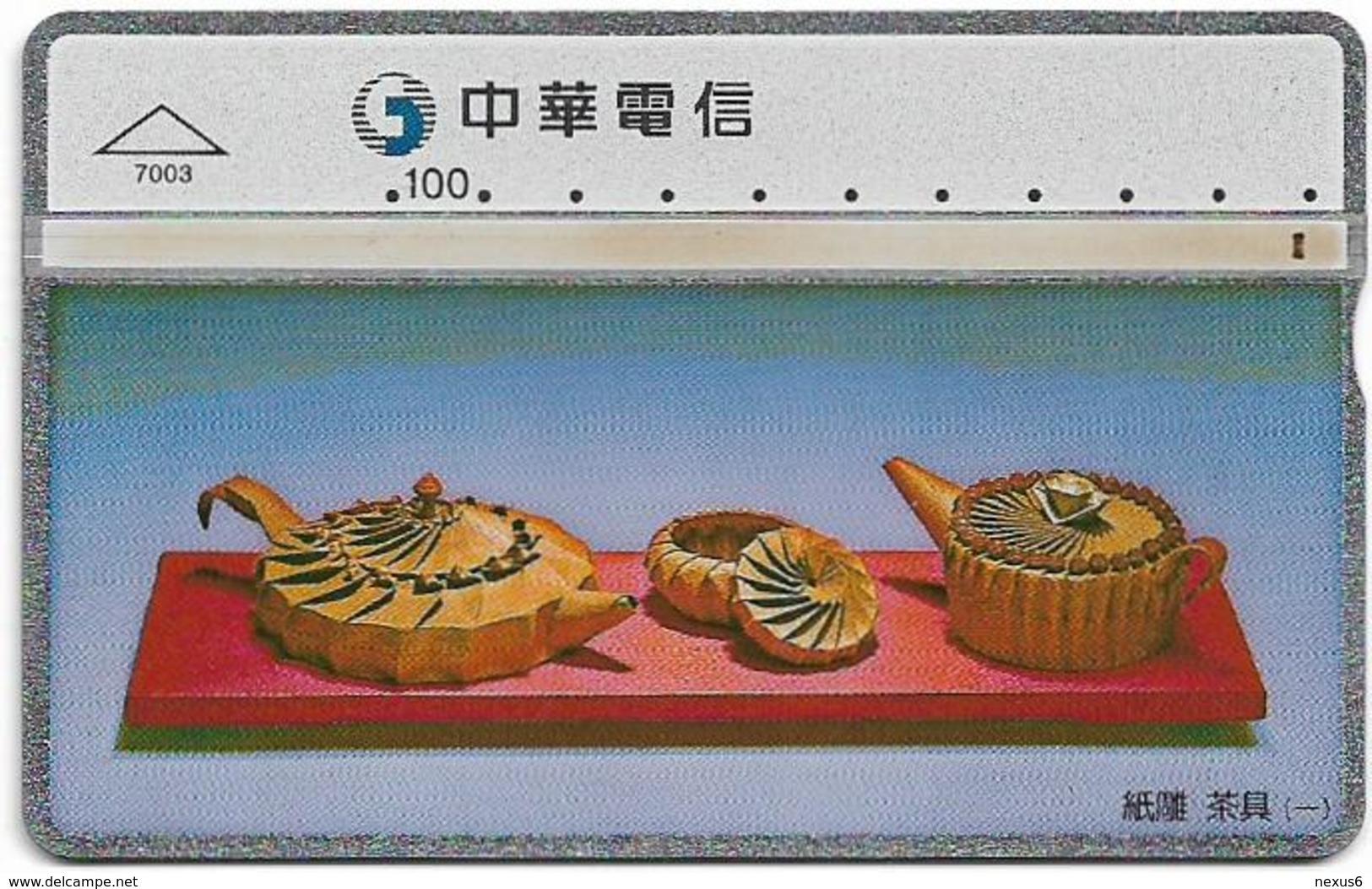 Taiwan - Chunghwa Telecom - L&G - Tea Set 1 - 670G - 1997, 100U, Used - Taiwán (Formosa)