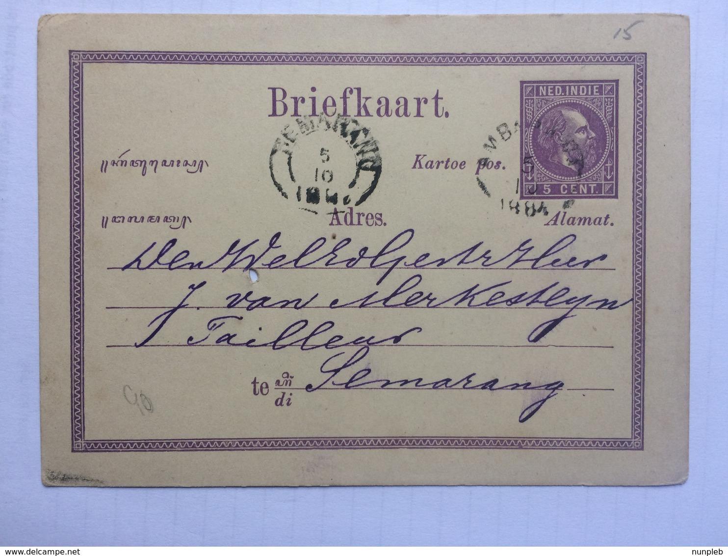 NETHERLANDS INDIES 1884 Stationary Card - Ambarawa To Samarang - Niederländisch-Indien