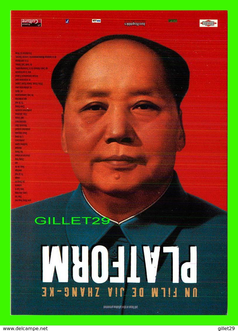 """AFFICHES DE FILM  """" PLATFORM """" FILM DE JIA ZHANG-KE  EN 2000 - - Affiches Sur Carte"""