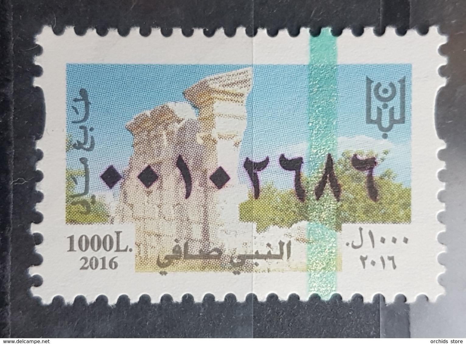 Lebanon 2016 MNH Fiscal Revenue Stamp - 1000L - Nabi Safi - Lebanon