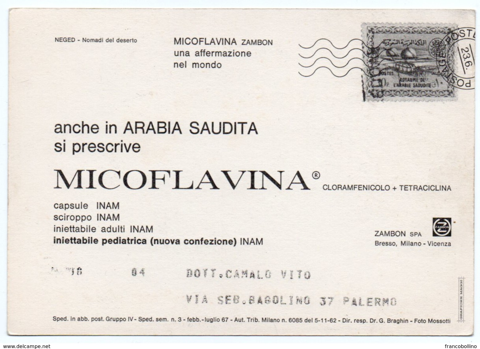 DEAR DOCTOR TYPE PUBL. MICOFLAVINA / ZAMBON - SAUDI ARABIA - NEGED-NOMADI DEL DESERTO - Arabia Saudita