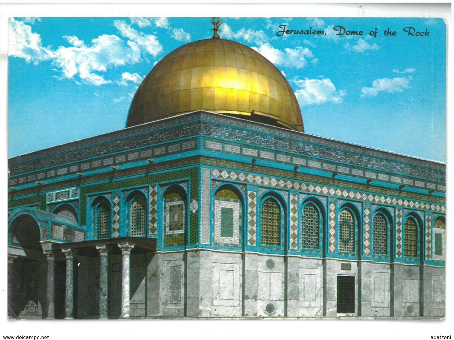 Israele Jerusalem Dome Of The Rock  Non Viaggiata Condizioni Come Da Scansione - Israele