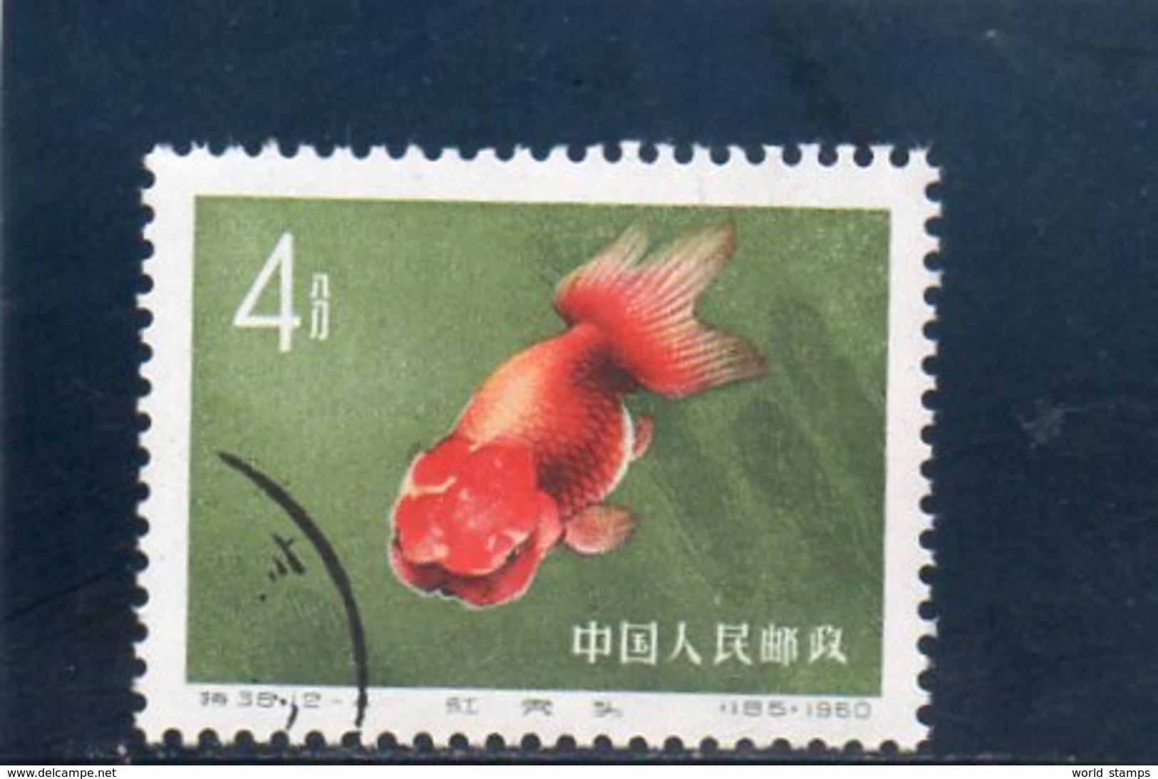 CHINE 1960 O - 1949 - ... People's Republic