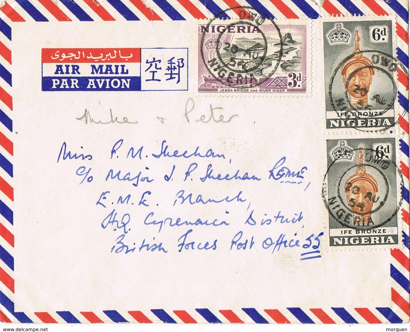 32704. Carta Aerea OWO (Nigeria) 1954. Ife Bronze, Tribal Mask - Nigeria (...-1960)