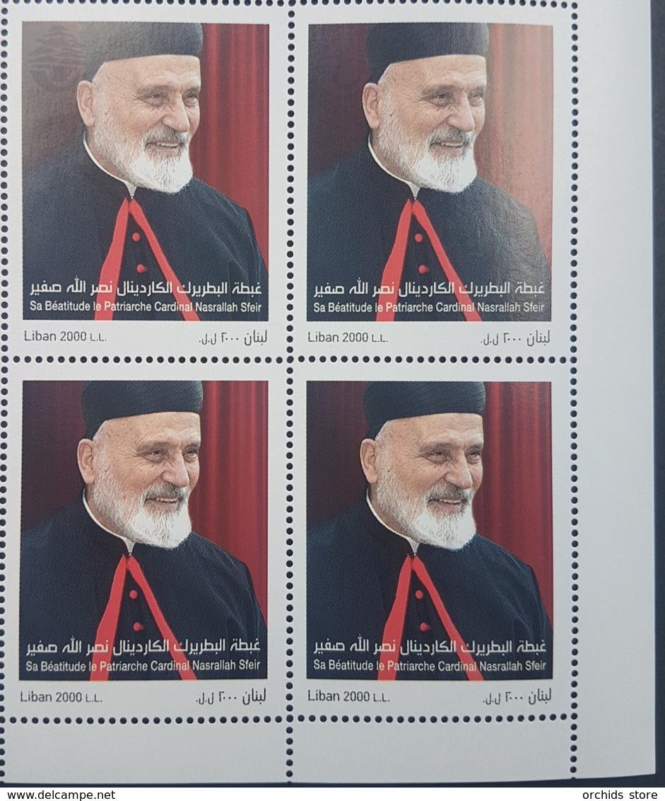 Lebanon NEW 2018 MNH Stamp, The Maronite Patriarch Cardinal, Nasrallah Sfeir, Corner Blk/4 - Lebanon