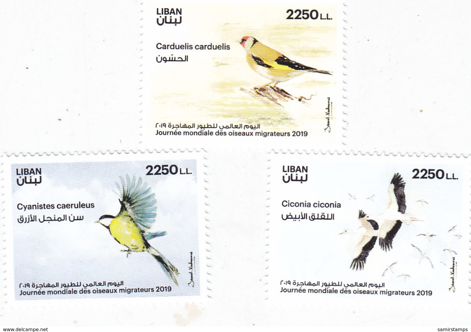 Lebanon-Liban New Issue 2019,Int Day Of Migrants BIRDS 3 V.compl.set MNH - SKRILL PAYMENT ONLY - Lebanon