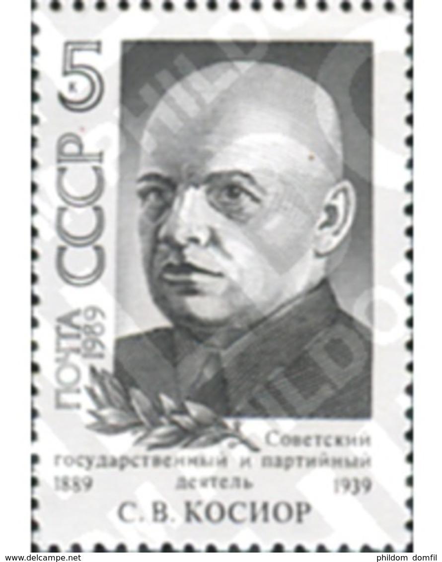 Ref. 358049 * MNH * - SOVIET UNION. 1989. FAMOUS PEOPLE . PERSONAJE - 1923-1991 UdSSR