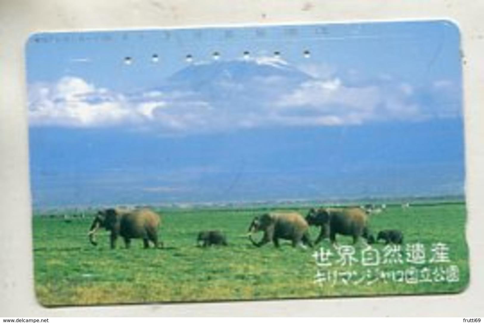 TK 06738 JAPAN - 331-460 Landscape - Mountains
