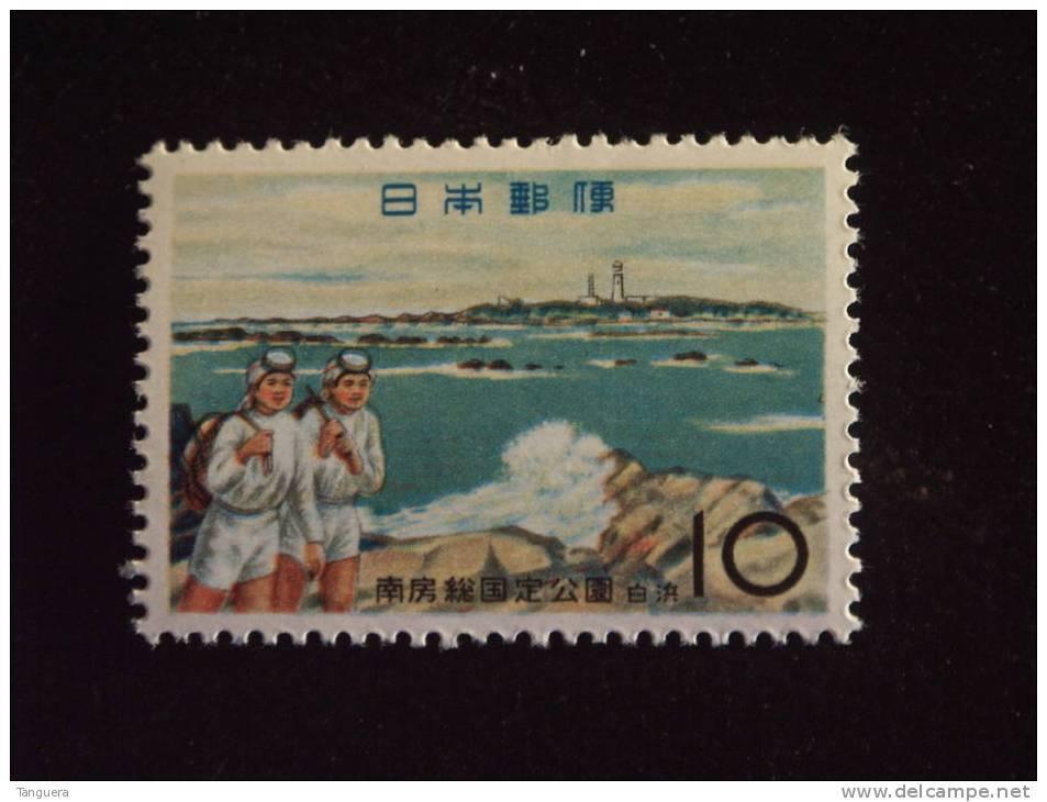Japan Japon Nippon 1961 Parc National Cap Nojima Et Pêcheuses Yv 676 MNH ** - 1926-89 Emperor Hirohito (Showa Era)