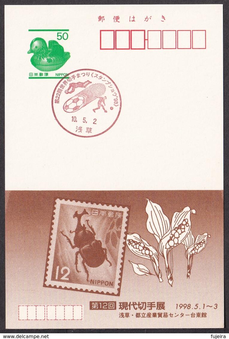 Japan Commemorative Postmark, 1998 Soccer (jci3309) - Otros