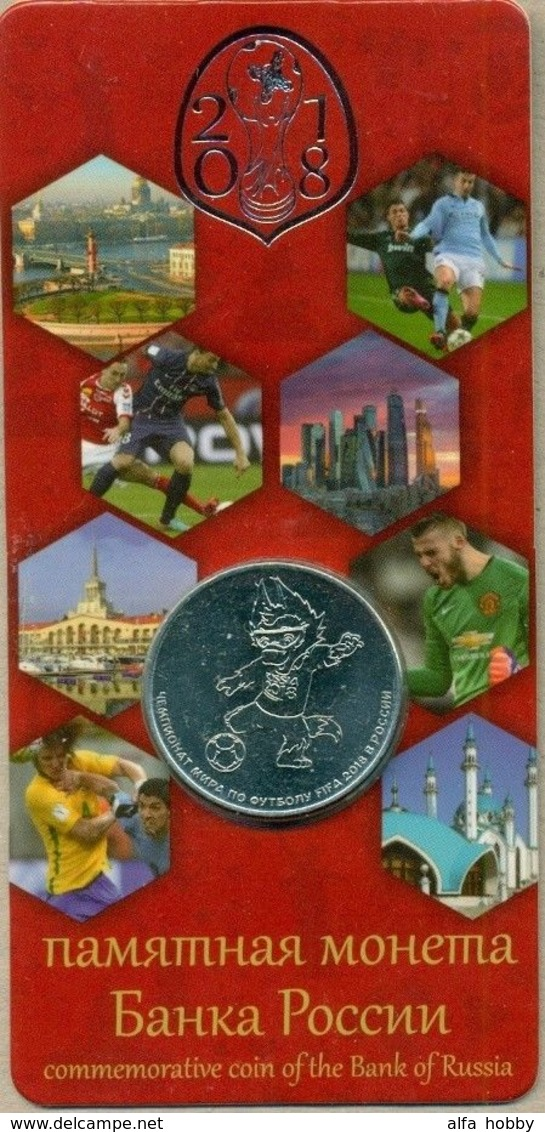 Russia, 2017 World Cup 2018 Zabivaka 25 Rubels 3-d Issue In Gift Pack RED - Russland