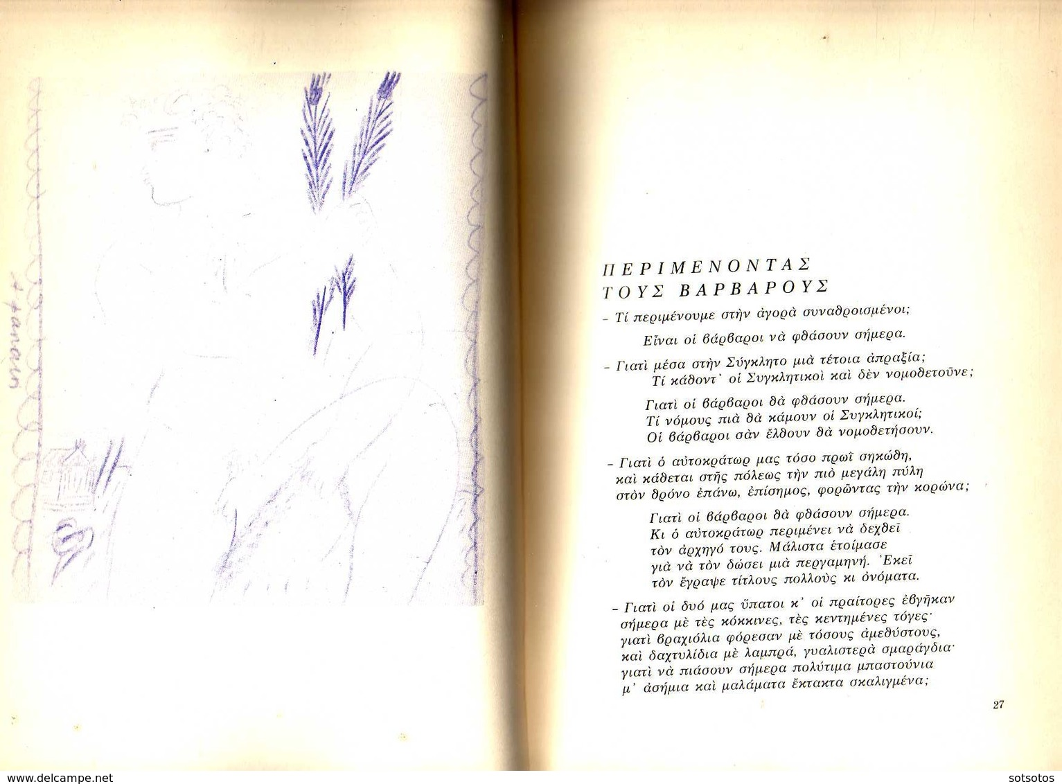 GREEK BOOK - KAVAFIS, POEMS With MANY DESIGNS Of The Well Known Al: FASSIANOS ΚΑΒΑΦΗΣ: ΠΟΙΗΜΑΤΑ, με Σχέδια Α. ΦΑΣΙΑΝΟΥ, - Books, Magazines, Comics