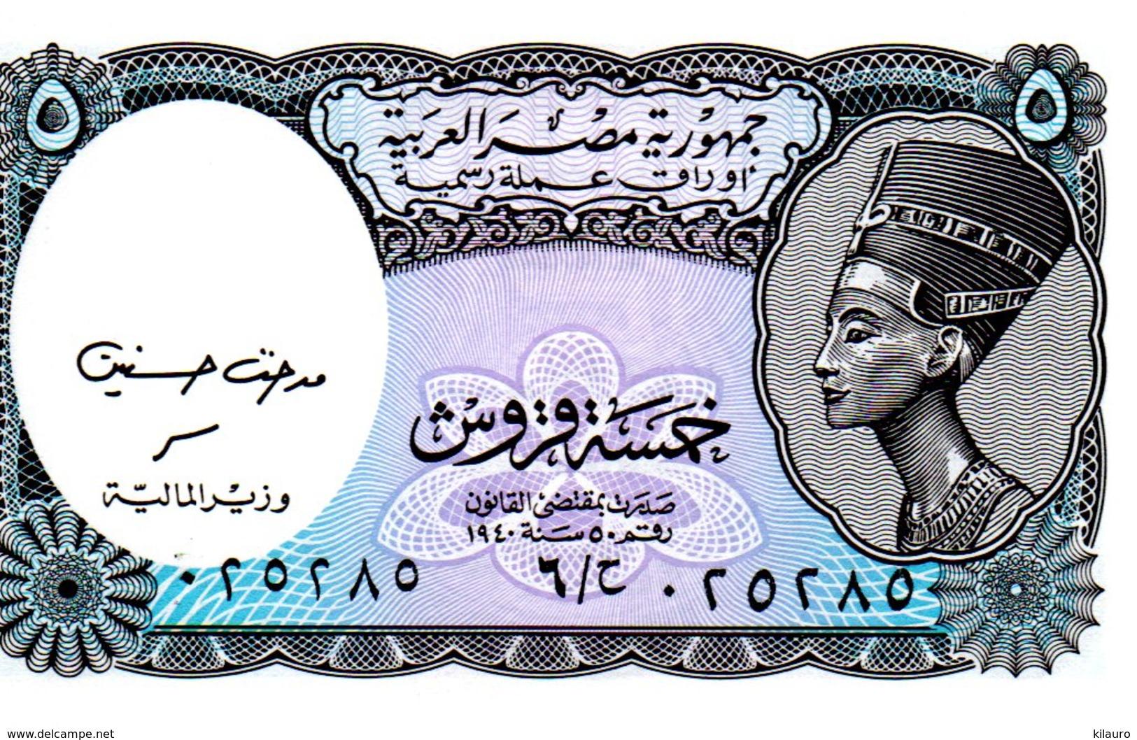 EGYPTE Billet 5 Piastres Currency Note - The Arab Républic Of Egypt TBE - Egypt