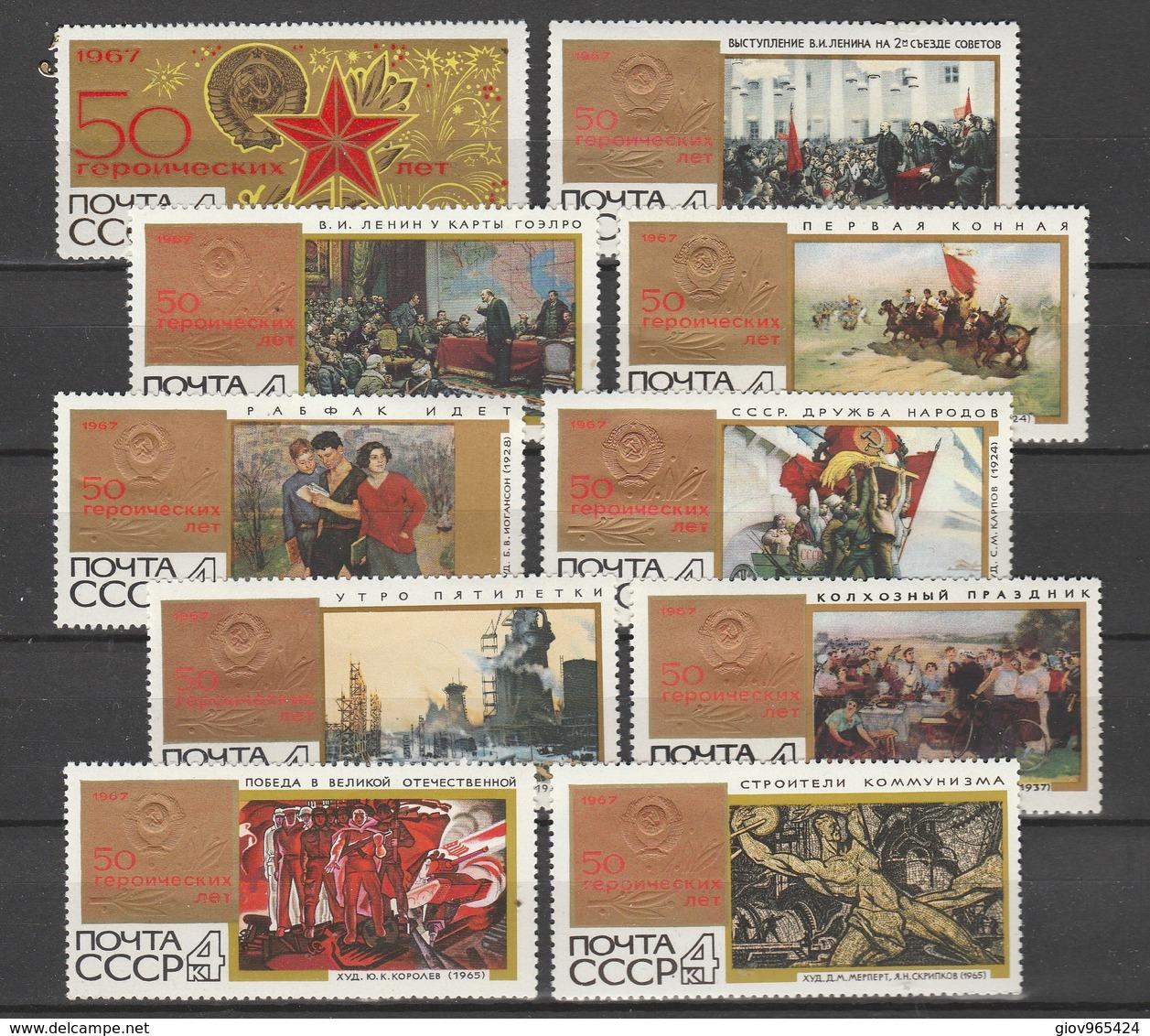 URSS 1967  Mi3409-18 -   Postfrisch  -  Vedi  Foto ! - 1923-1991 USSR