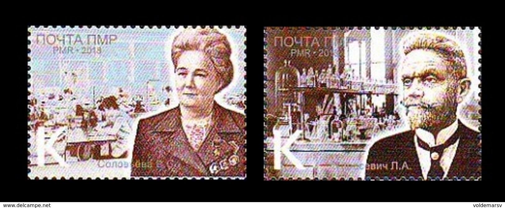 Moldova (Transnistria) 2018 No. 809/10 Famous People. Director Of Garment Factory Solovyova. Medicine. Tarasevich MNH ** - Moldova