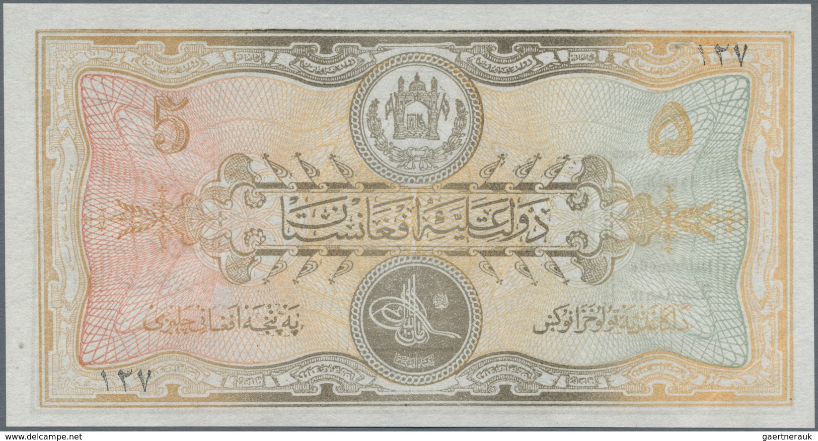 Issue 1926-1928 2x 5-50 Afghanis 10 Banknotes Afghanistan 11