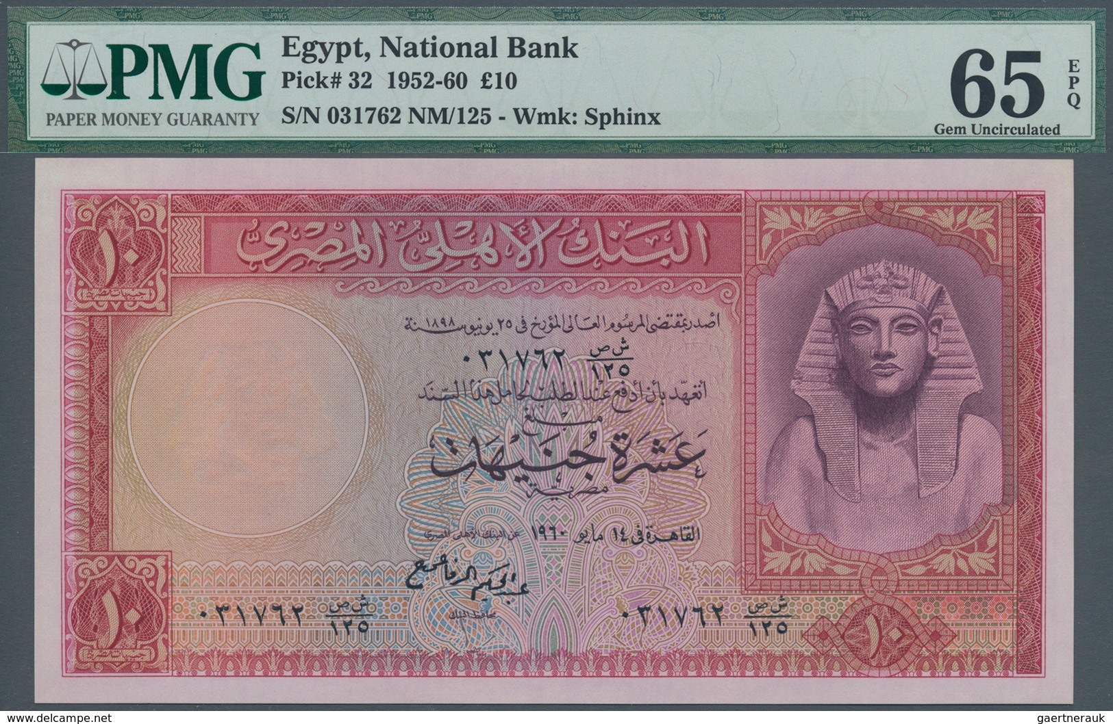 Egypt / Ägypten: 10 Pounds 1960 P. 32d, Crisp Uncirculated Banknote With Bright Original Colors, No - Egypt