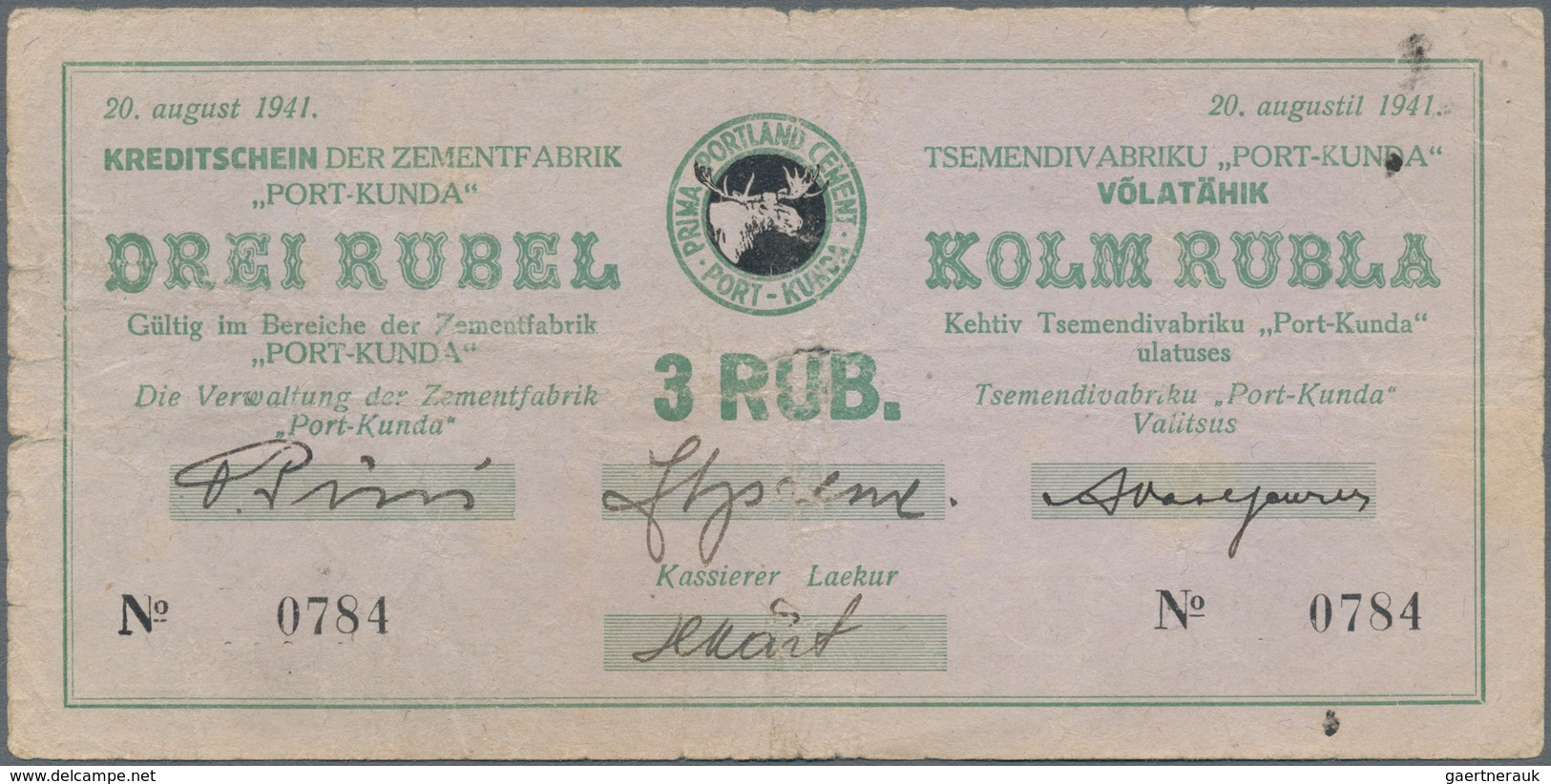 "Estonia / Estland: Set With 5 Pcs. Of The Kreditscheine Der Zementfabrik ""Port-Kunda"" With 1, 3, 5, - Estonia"