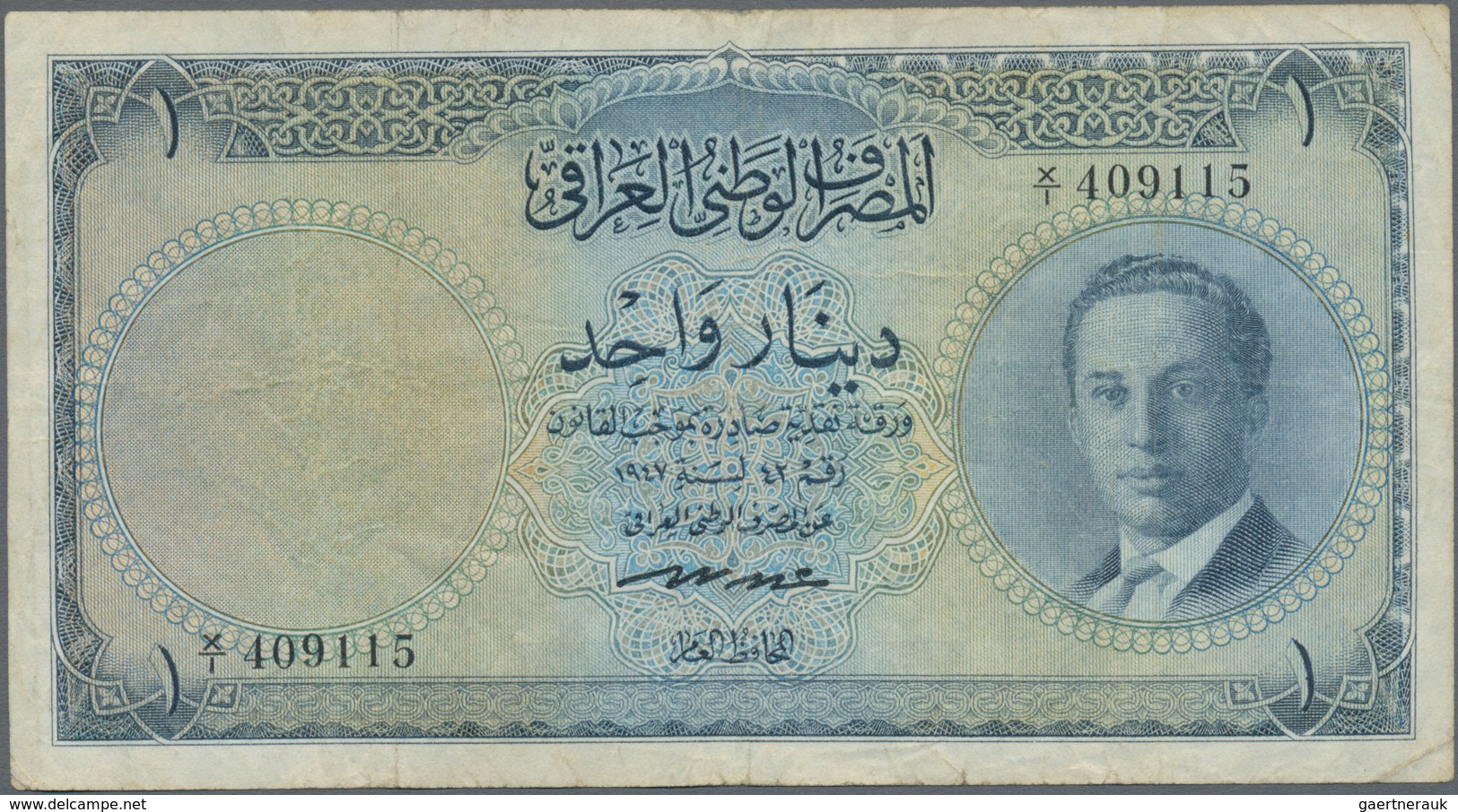 Iraq / Irak: 1 Dinar 1955 P. 39, Used With Folds And Creases, Minor Border Tear, No Holes, No Repair - Iraq