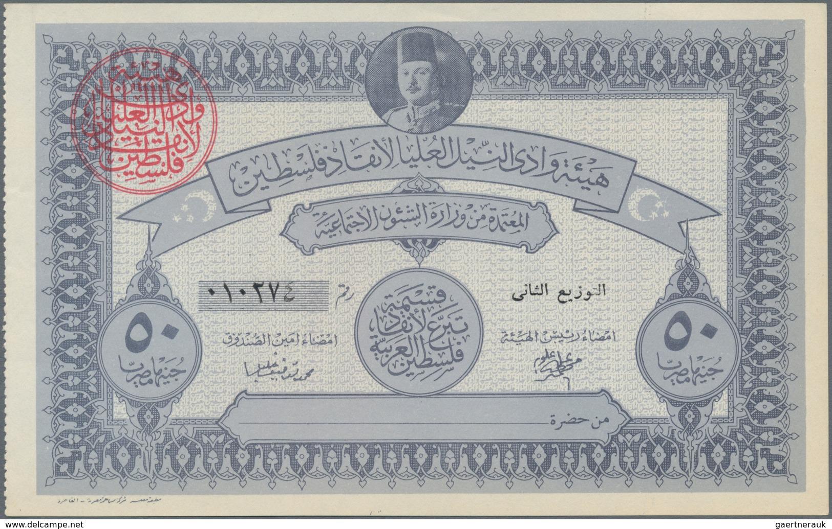 Palestine / Palästina: Set With 6 Palestine Donation Bonds With 5, 10, 2x 50 And 2x 100 Pounds, ND, - Banknotes